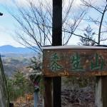 愛知の130山 No.23 黍生の登山道、地図の間違い