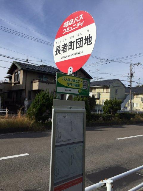 尾張富士20151209 (2)