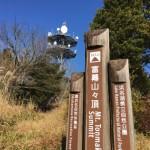 愛知の130山 No.107 富幕山