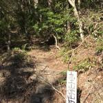 No.87 高土山(たこうどさん)読み方について